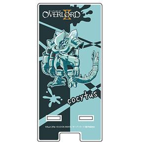 スマキャラスタンド「オーバーロードII」06/コキュートス