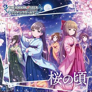 CD THE IDOLM@STER CINDERELLA GIRLS STARLIGHT MASTER 15 桜の頃