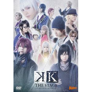 DVD 舞台『K -MISSING KINGS-』