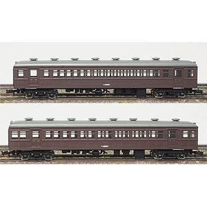 13007 着色済みエコノミーキット(旧型国電シリーズ) サハ45形+サハ48形 2両セット(茶色)