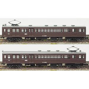 13008 着色済みエコノミーキット(旧型国電シリーズ) クモハユニ44800形 2両セット(茶色)