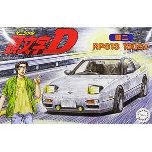 1/24 頭文字Dシリーズ No.7 180SX 健二 プラモデル