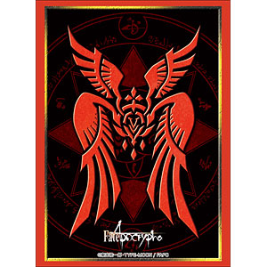 ブシロードスリーブコレクション ハイグレード Vol.1567 Fate/Apocrypha『令呪(ルーラー)』 パック