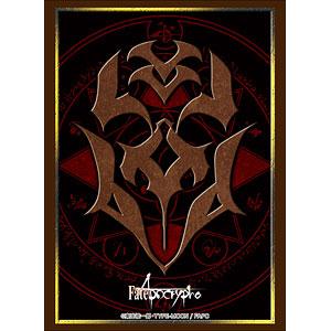 ブシロードスリーブコレクション ハイグレード Vol.1570 Fate/Apocrypha『令呪(獅子劫)』 パック