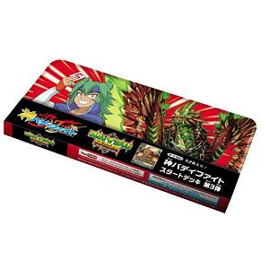 フューチャーカード 神バディファイト スタートデッキ第3弾 スパイラル絆竜団 パック