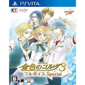 PS Vita 金色のコルダ3 フルボイス Special
