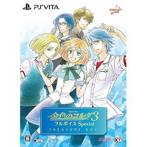 PS Vita 金色のコルダ3 フルボイス Special トレジャーBOX