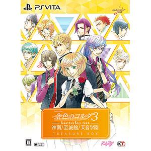 PS Vita 金色のコルダ3 Another Sky feat.神南/至誠館/天音学園 トレジャーBOX
