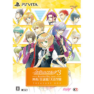 【特典】PS Vita 金色のコルダ3 Another Sky feat.神南/至誠館/天音学園 トレジャーBOX