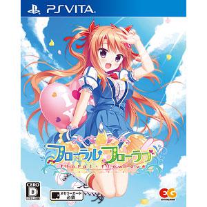 PS Vita フローラル・フローラブ 通常版
