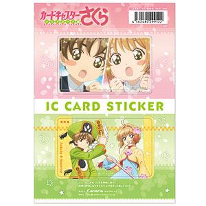 「カードキャプターさくら クリアカード編」 ICカードステッカーセット 01 さくら&小狼
