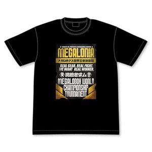 メガロボクス 挑戦者求む! Tシャツ S
