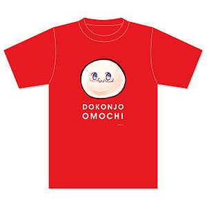"""「ヘタリア Axis Powers」 """"DOKONJO OMOCHI""""Tシャツ Sサイズ"""