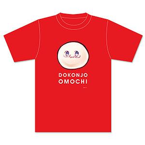 """「ヘタリア Axis Powers」 """"DOKONJO OMOCHI""""Tシャツ Mサイズ"""