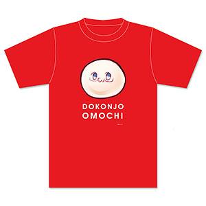 """「ヘタリア Axis Powers」 """"DOKONJO OMOCHI""""Tシャツ Lサイズ"""