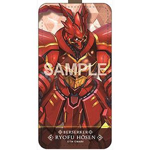 Fate/EXTELLA LINK レザーキーホルダー 呂布奉先