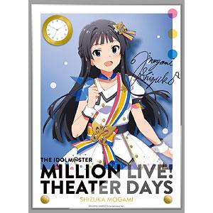 アイドルマスター ミリオンライブ! 時計付アクリルアート 最上静香 ヌーベル・トリコロール ver.