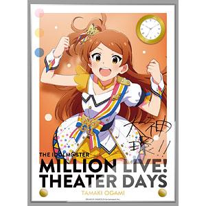 アイドルマスター ミリオンライブ! 時計付アクリルアート 大神環 ヌーベル・トリコロール ver.