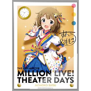 アイドルマスター ミリオンライブ! 時計付アクリルアート 周防桃子 ヌーベル・トリコロール ver.