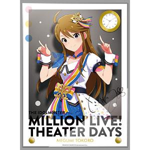 アイドルマスター ミリオンライブ! 時計付アクリルアート 所恵美 ヌーベル・トリコロール ver.