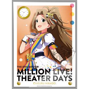 アイドルマスター ミリオンライブ! 時計付アクリルアート 二階堂千鶴 ヌーベル・トリコロール ver.