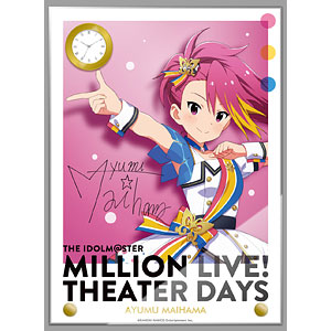アイドルマスター ミリオンライブ! 時計付アクリルアート 舞浜歩 ヌーベル・トリコロール ver.