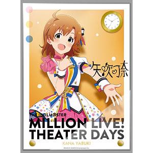 アイドルマスター ミリオンライブ! 時計付アクリルアート 矢吹可奈 ヌーベル・トリコロール ver.