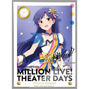 アイドルマスター ミリオンライブ! 時計付アクリルアート 如月千早 ヌーベル・トリコロール ver.
