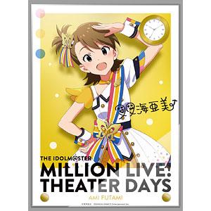 アイドルマスター ミリオンライブ! 時計付アクリルアート 双海亜美 ヌーベル・トリコロール ver.