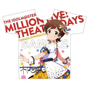 アイドルマスター ミリオンライブ! フルカラーTシャツ 木下ひなた ヌーベル・トリコロール ver.