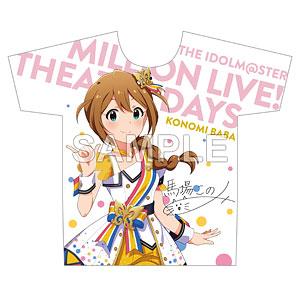 アイドルマスター ミリオンライブ! フルカラーTシャツ 馬場このみ ヌーベル・トリコロール ver.