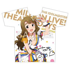 アイドルマスター ミリオンライブ! フルカラーTシャツ 宮尾美也 ヌーベル・トリコロール ver.