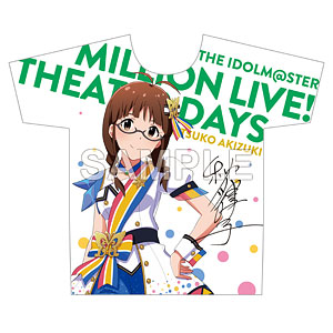アイドルマスター ミリオンライブ! フルカラーTシャツ 秋月律子 ヌーベル・トリコロール ver.
