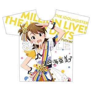 アイドルマスター ミリオンライブ! フルカラーTシャツ 双海亜美 ヌーベル・トリコロール ver.