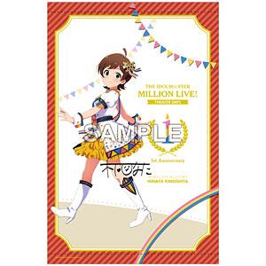 アイドルマスター ミリオンライブ! B2タペストリー 木下ひなた ヌーベル・トリコロール ver.