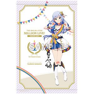 アイドルマスター ミリオンライブ! B2タペストリー 白石紬 ヌーベル・トリコロール ver.