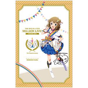 アイドルマスター ミリオンライブ! B2タペストリー 周防桃子 ヌーベル・トリコロール ver.