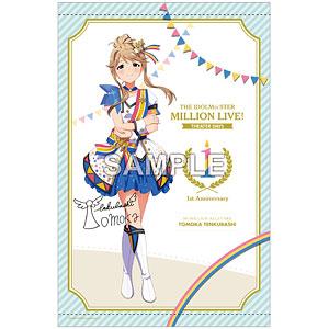 アイドルマスター ミリオンライブ! B2タペストリー 天空橋朋花 ヌーベル・トリコロール ver.