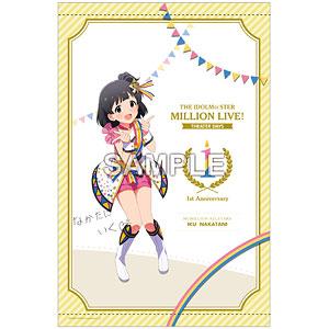 アイドルマスター ミリオンライブ! B2タペストリー 中谷育 ヌーベル・トリコロール ver.