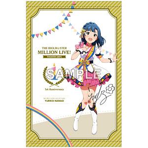 アイドルマスター ミリオンライブ! B2タペストリー 七尾百合子 ヌーベル・トリコロール ver.