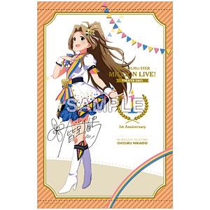 アイドルマスター ミリオンライブ! B2タペストリー 二階堂千鶴 ヌーベル・トリコロール ver.