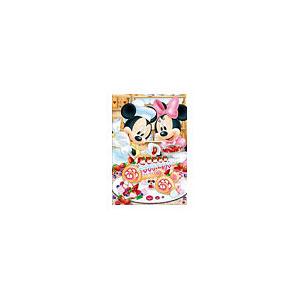 ジグソーパズル プチライト ディズニー ベリーベリー・ロールケーキ 99ピース (99-445)
