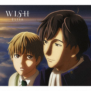 CD ELISA / WISH 期間生産限定盤 DVD付 (TVアニメ「銀河英雄伝説 Die Neue These 邂逅」EDテーマ)