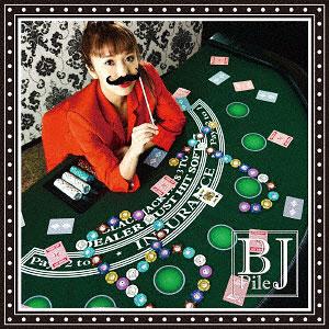 CD Pile / BJ 初回限定盤B (TVアニメ「奴隷区 The Animation」エンディングテーマ)