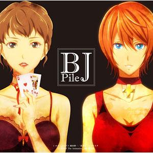 CD Pile / BJ アニメ盤 (TVアニメ「奴隷区 The Animation」エンディングテーマ)
