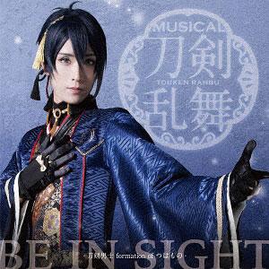 CD 刀剣男士 formation of つはもの / BE IN SIGHT 予約限定盤A DVD付