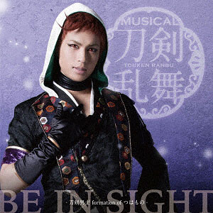 CD 刀剣男士 formation of つはもの / BE IN SIGHT 予約限定盤C DVD付