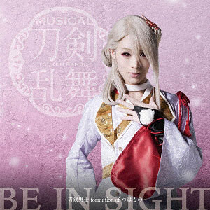CD 刀剣男士 formation of つはもの / BE IN SIGHT 予約限定盤D DVD付