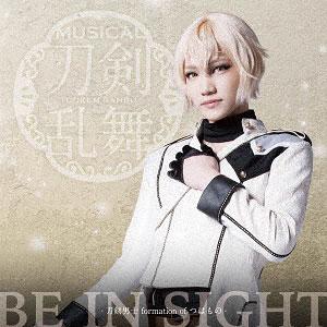 CD 刀剣男士 formation of つはもの / BE IN SIGHT 予約限定盤E DVD付
