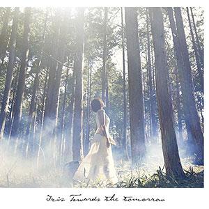 CD Iris / 明日へ 初回生産限定盤 DVD付 (TVアニメ ガンダムビルドダイバーズ ED主題歌)